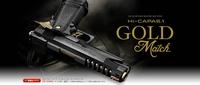 Tokyo Marui Hi-Capa 5.1 Goldmatch ( GBB )