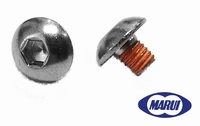Tokyo Marui Hi-Capa 4.3/5.1 Grip screws Silver